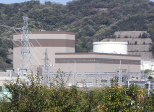 Tsuruga Power Station Unit 1